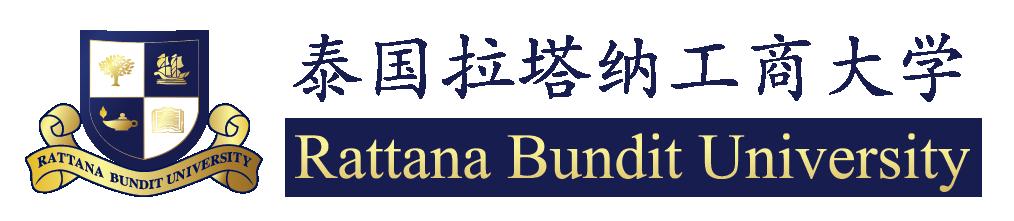 泰国拉塔纳工商大学中文官网